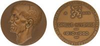 1810065.jpg