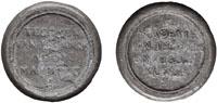 1915025.jpg